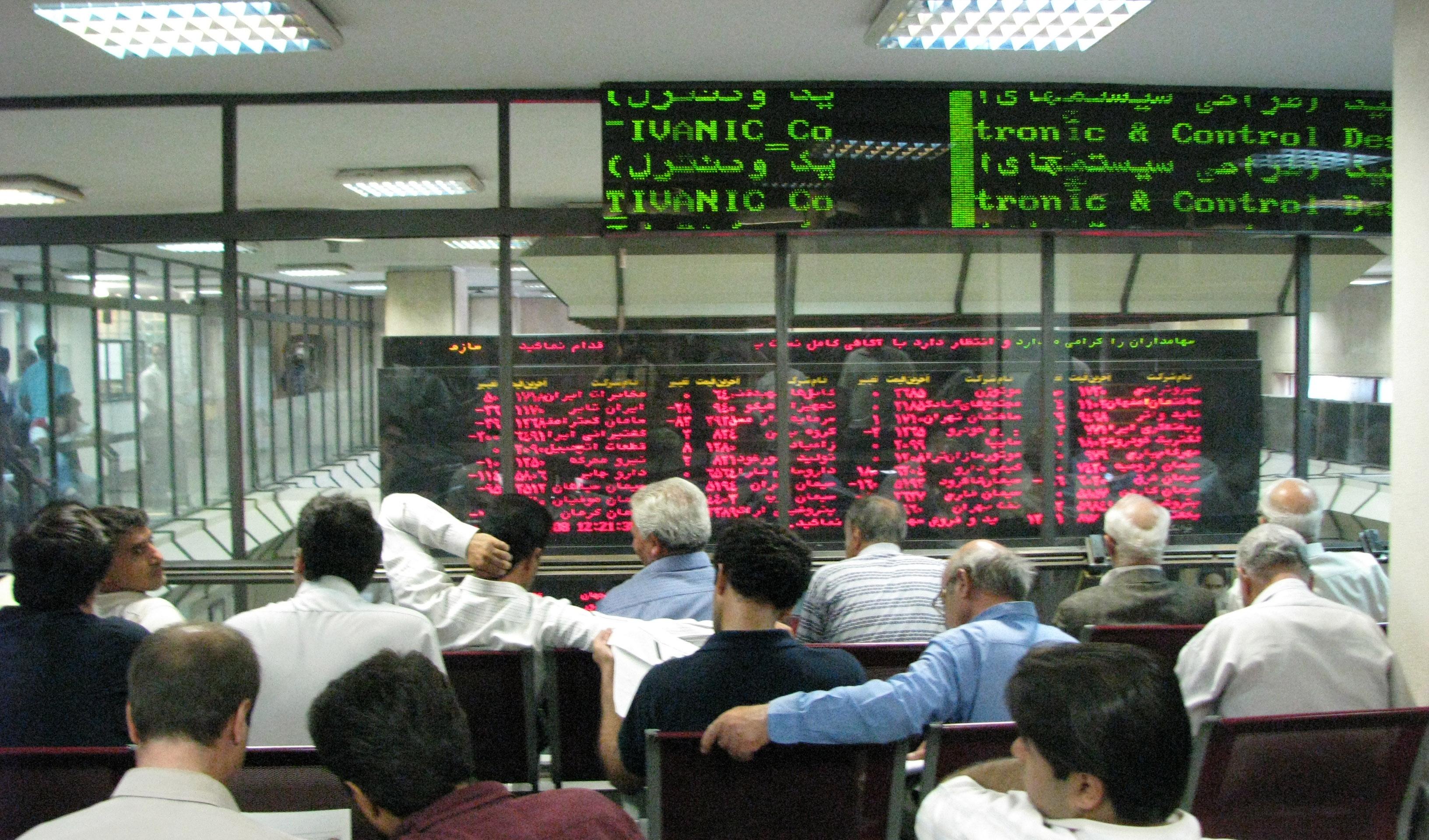 اسامی سهام بورس با بالاترین و پایینترین رشد قیمت امروز ۱۴۰۰/۰۳/۲۹