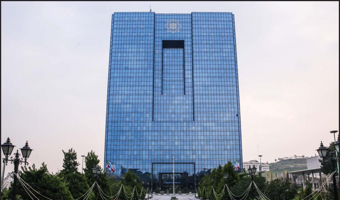 بانک مرکزی: ضرورتی برای تغییر نرخ سود وجود ندارد/ رشد نقدینگی ۳۸.۸ درصد شد