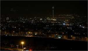 اطلاعیه شرکت توزیع نیروی برق تهران بزرگ در خصوص کاهش مصرف برق