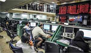 اسامی سهام بورس با بالاترین و پایینترین رشد قیمت امروز ۱۴۰۰/۰۳/۳۱
