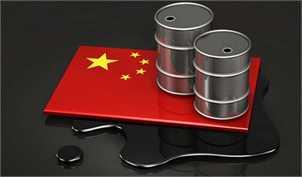 واردات نفت چین از عربستان ۲۱ درصد کاهش یافت