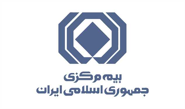 فهرست کارگزاریهای برخط دارای مجوز رسمی از بانک مرکزی اعلام شد