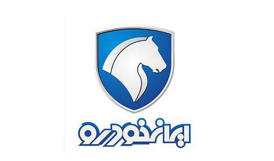 لیست جدید قیمت رسمی محصولات ایران خودرو