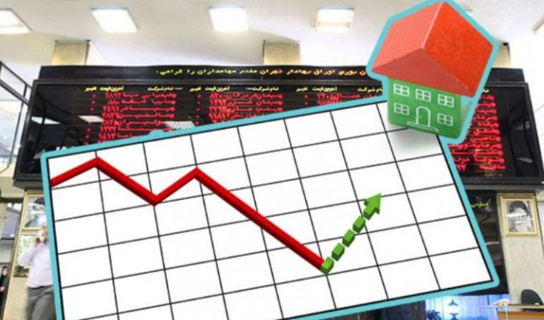 افت معاملات اوراق تسهیلات مسکن فرابورس بهار امسال