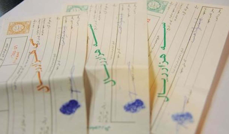 افزایش ۱۰۰ درصدی فروش سفته و برات در تهران
