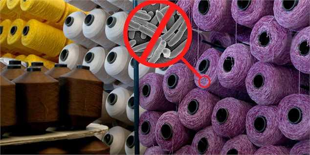 تولید نانو نخ پلیاستر آنتیباکتریال در کشور