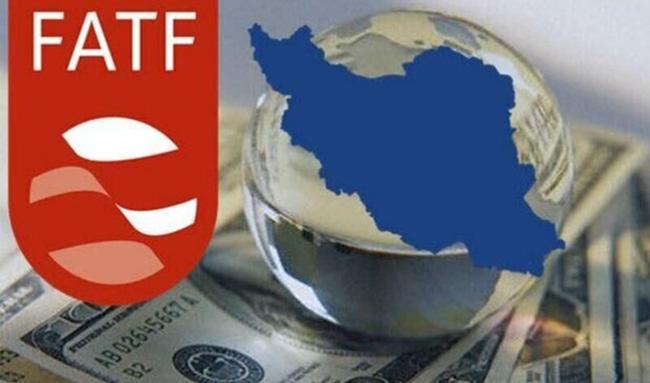 FATF مانع آزادسازی داراییهای خارجی ایران؟!