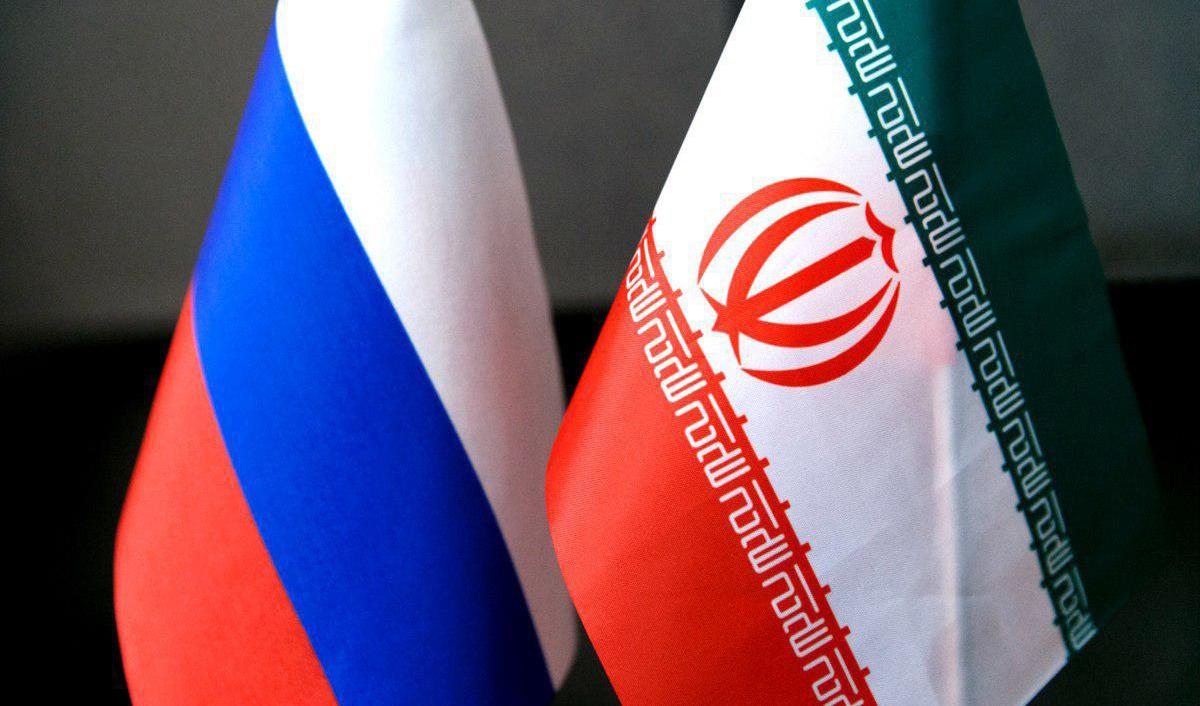 تلاشهای روسیه برای توسعه تجارت آزاد با ایران ادامه دارد