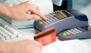 ارائه اطلاعات ۸.۴ میلیون کارتخوان و درگاه پرداخت به سازمان مالیاتی