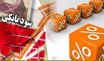 نرخ سود بین بانکی زیاد شد