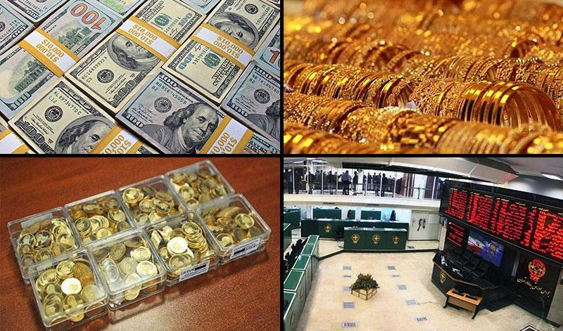 بازار سکه بعد از تعطیلات چگونه است؟/ بورس پرریسک پایان یافت