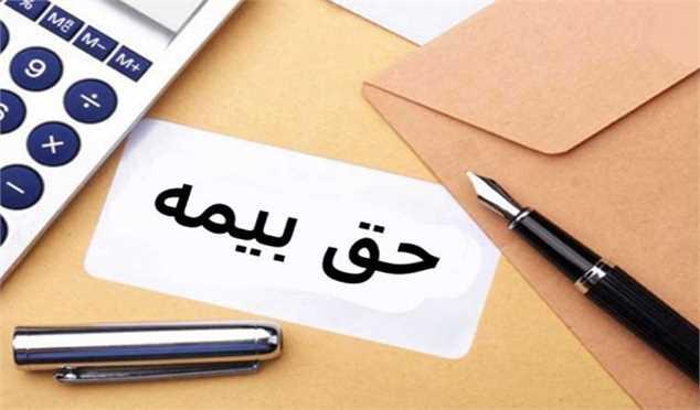 مهلت ارسال لیست و پرداخت حق بیمه تامین اجتماعی تمدید شد
