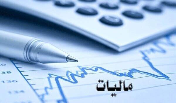 الگوهای مالیاتی در کشورهای مختلف