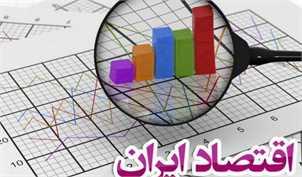 روند منفی بهرهوری در اقتصاد ایران + جزئیات
