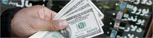 چرا دلار کانال عوض میکند؟
