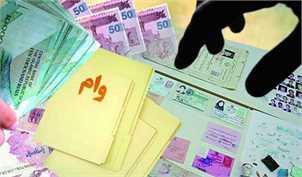 گزارش تازه درباره وامهای بانکی/ ۷۰ درصد تسهیلات بانکی صرف تامین سرمایه در گردش شد