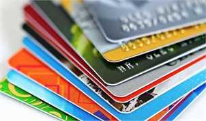 سقف اعتباری کارت مرابحه به ۲۰۰ میلیون تومان افزایش یافت