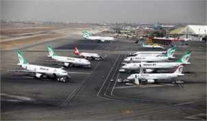 تعطیلی ۲.۵ ساعته فرودگاههای ۳ استان کشور در زمان برگزاری مراسم تحلیف