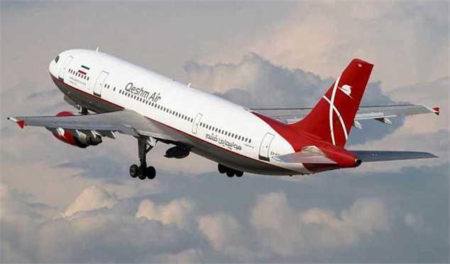 هواپیمای ایرباس قشمایر در فرودگاه نجف از باند خارج شد