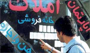 حاشیه تهران مقصد جدید مستاجران+ قیمت