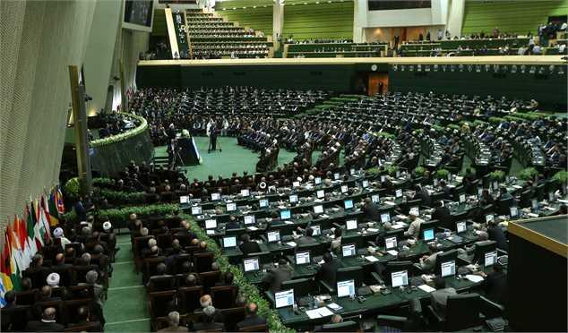 طرح «مالیات بر عایدی سرمایه» در کمیسیون اقتصادی مجلس بررسی شد