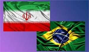 همکاریهای معدنی ایران و برزیل توسعه مییابد