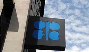 کاهش ۶۴ سنتی قیمت سبد نفتی اوپک