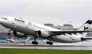 کاهش ۵۰ درصدی پروازها به کیش و مشهد به علت شیوع کرونا تا ۱۰ روز