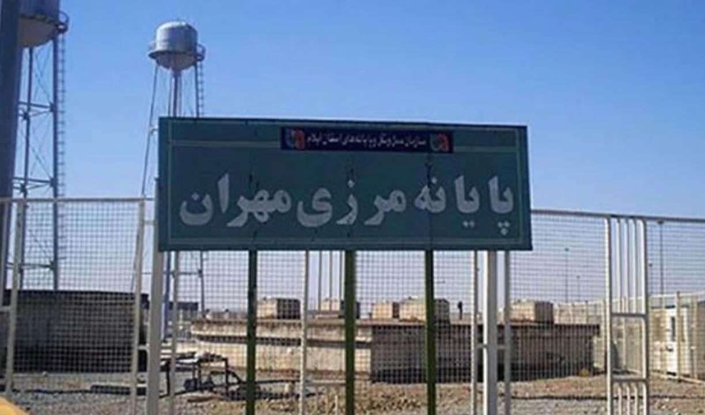 جزئیات تعطیلی مرز مهران