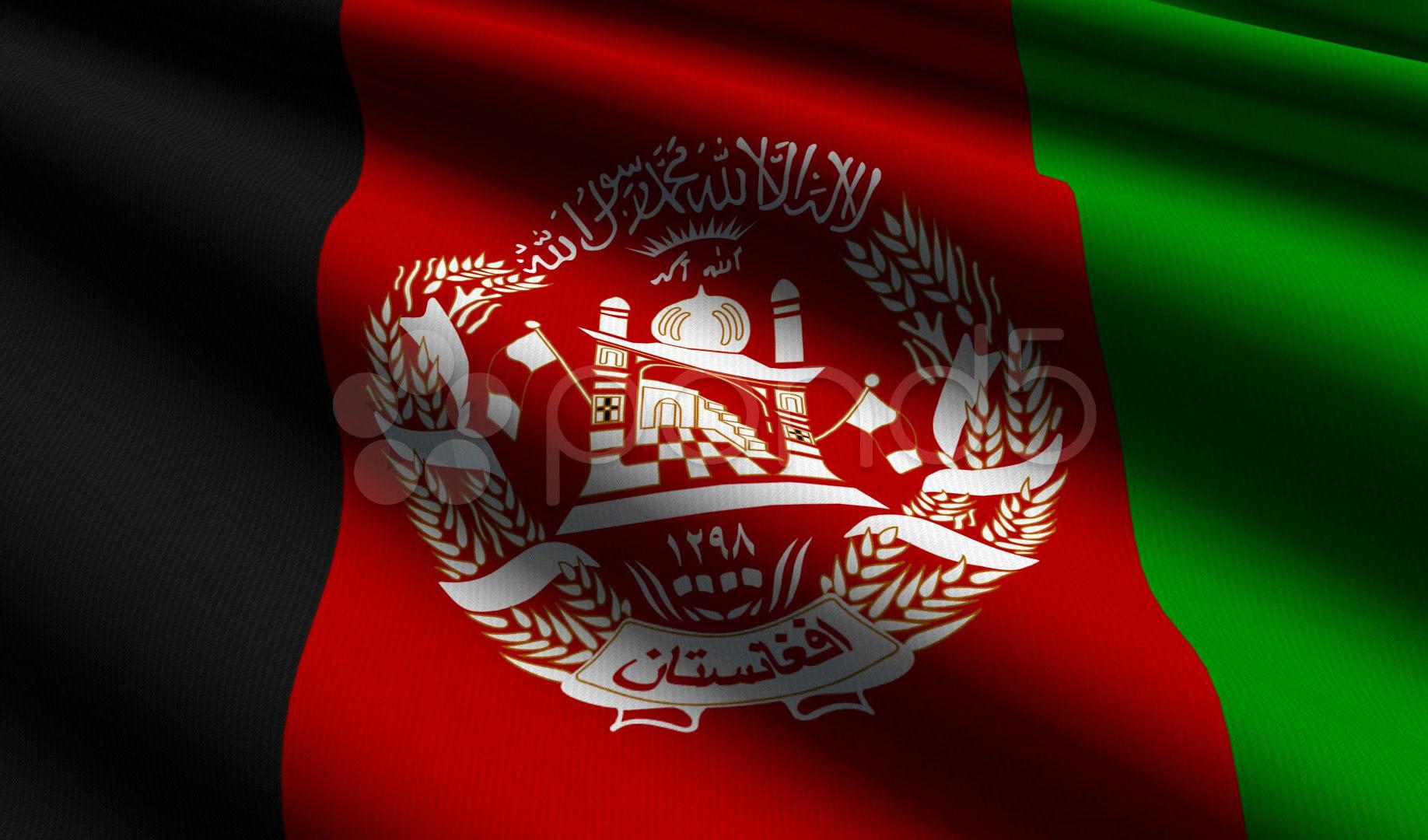 چشمانداز اقتصاد افغانستان