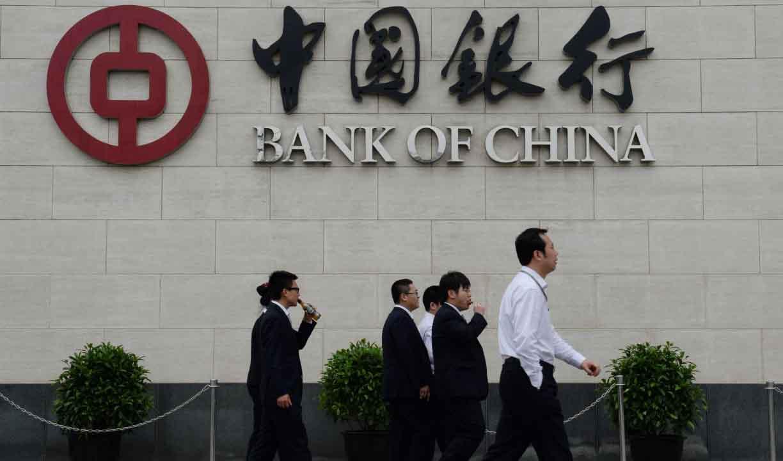 سود خالص بانک چین ۱۲ درصد رشد کرد
