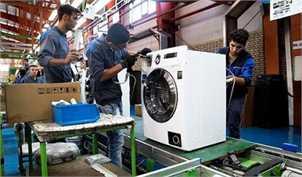 صادرات سالانه یک میلیون دستگاه لوازمخانگی بزرگ تا افق ۱۴۰۴