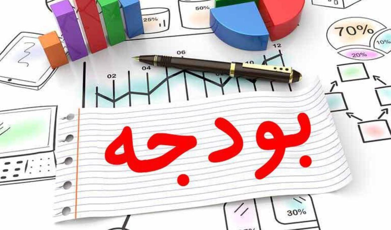 ابلاغ بخشنامه بودجه سال ۱۴۰۱شرکتهای دولتی و بانکها