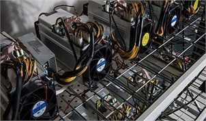 ۵ هزار مرکز استخراج غیرمجارز رمزارز معادل ۲ میلیون نفر برق مصرف کردند