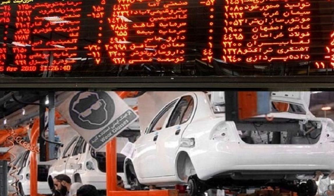 جزئیات عرضه خودرو در بورس کالا اعلام شد