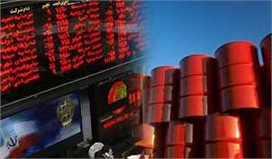 آخرین وضعیت فروش اوراق سلف نفت خام