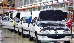 رشد مثبت تولید صنعتی متوقف شد/ وضعیت فروش خودروسازان