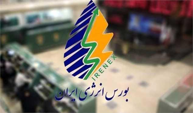 خرید برق شرکت های توزیع از بورس انرژی از سر گرفته شد