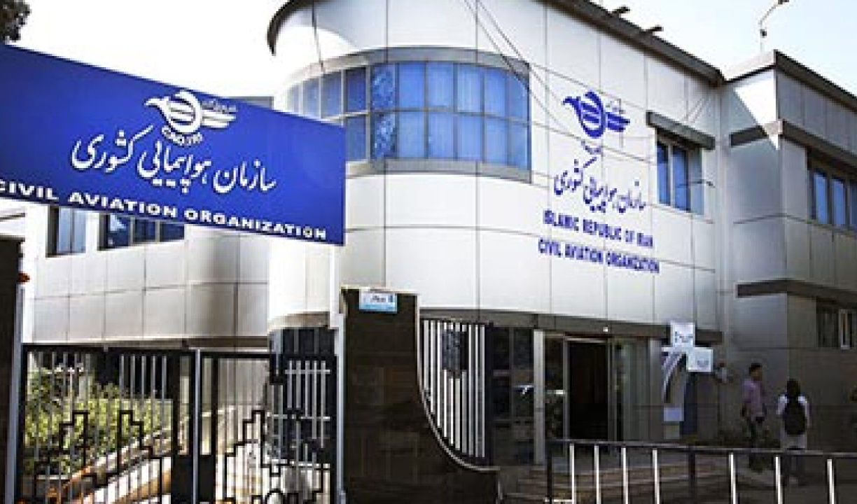 ممنوعیت فرودگاههای کشور از اعزام مسافران بدون ویزا به نجف